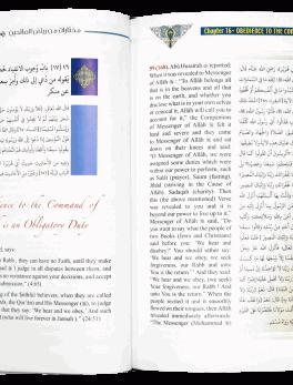 Hadith books