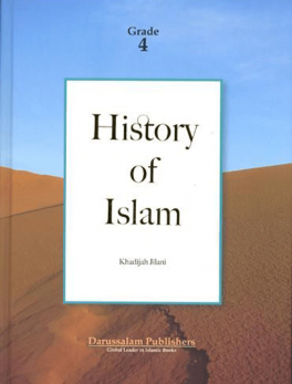 History Of Islam for children darussalam