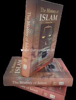 tareek e islam