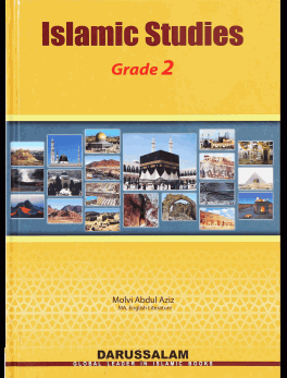 Islamic Educational book