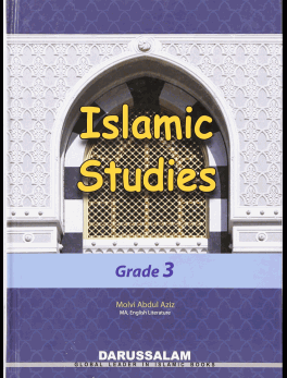 Islamic Education Books