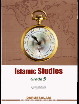 Islamic Educations Books