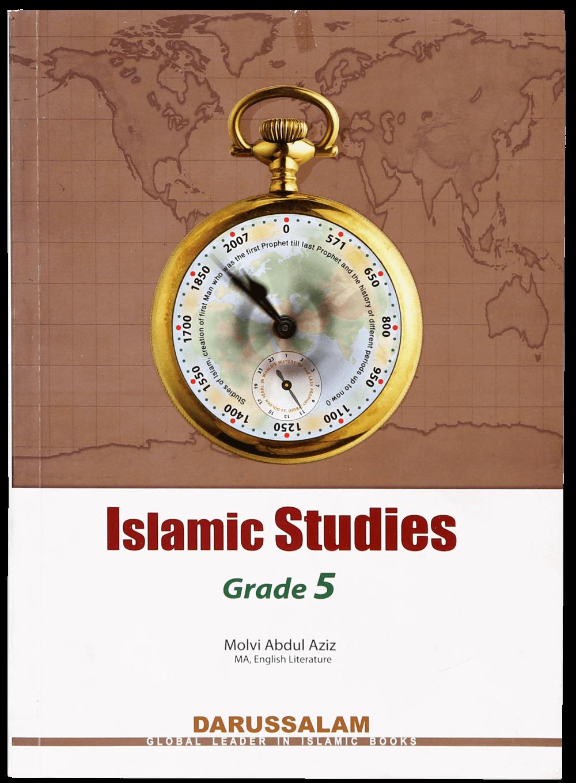 Islamic Educations Books