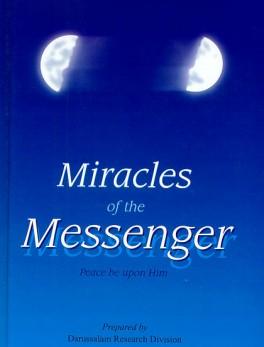 معجزات الرسول