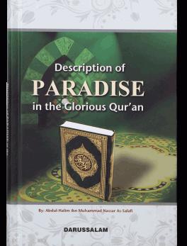 Abdul-Halim ibn Muhammad Nassar as-Salafi