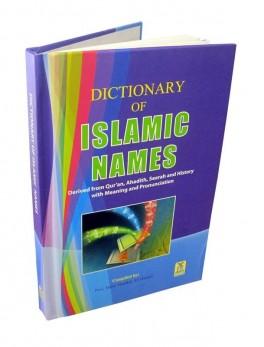 islamic names darussalam