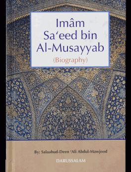 biograhy of saeed musayyyab