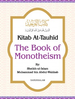 The Book of Monotheism