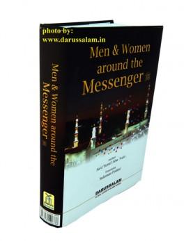 رجال ونساء حول الرسول