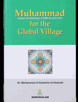 محمد صلى الله عليه وسلم في للقرية العالمية