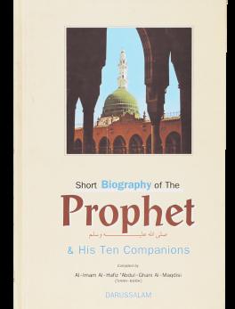al-`Asharaa al-Mubasharûn bi-l-Jannah