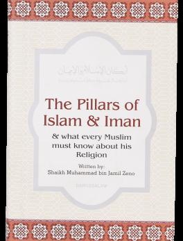 أركان الإسلام والايمان