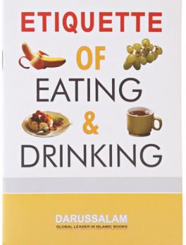 eating drinking islamic manner