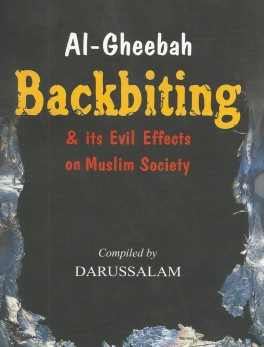 Al-Gheebah