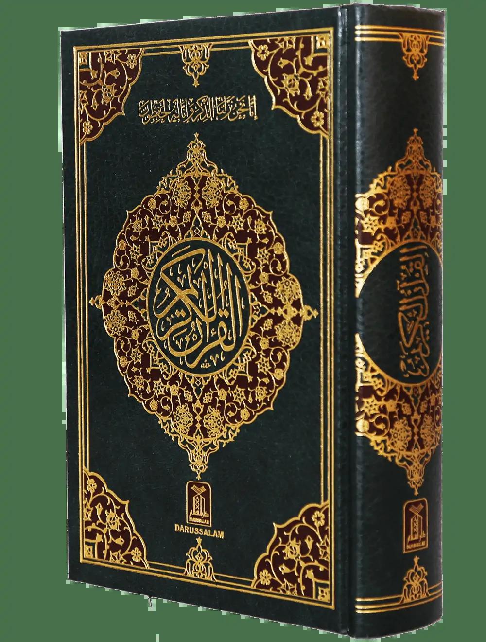 13 lines Quran