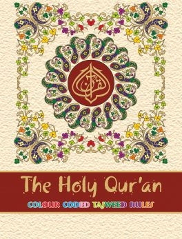 The Holy Quran Colour Coded Tajweed Rules 15 Lines 123CC