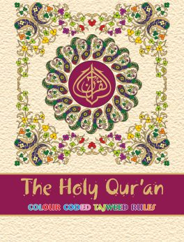 The Holy Quran Colour Coded Tajweed Rules 15 Lines 147CC