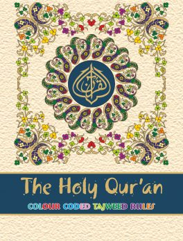 The Holy Quran Colour Coded Tajweed Rules 15 Lines 347CC
