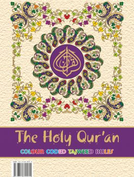 The Holy Quran Colour Coded Tajweed Rules 15 Lines 126CC